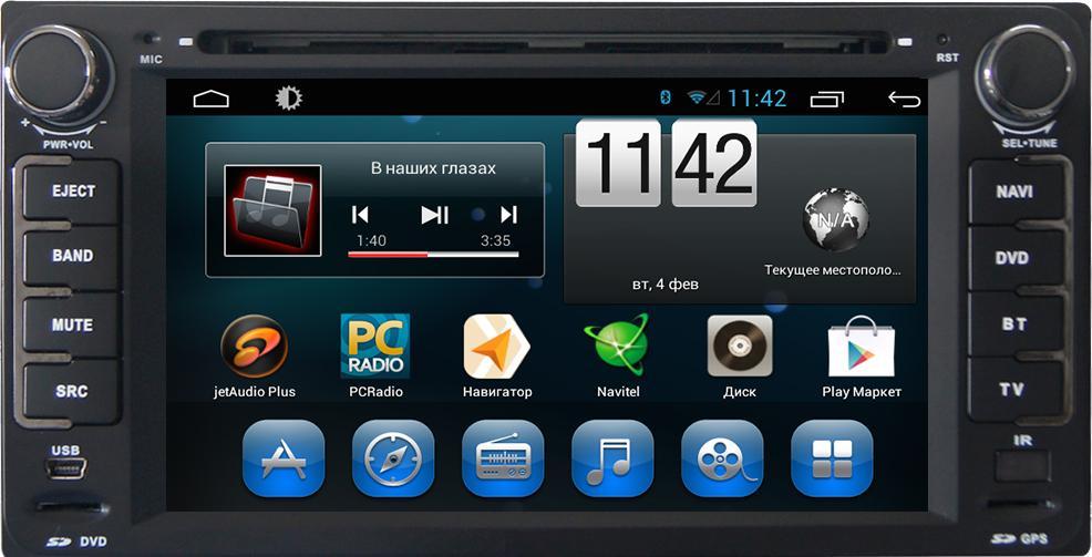 Штатное головное устройство ШГУ на Android 4 TOYOTA Universal / Corolla до 2007 г.в. / Vios(2003-2010) / Camry до 2006 г.в. / Celica / Rav4 / Hilux(2001-2011) / Avanza(2003-2010) / SEQUOIA(2001-2007) / 4runner(2002-2009) / RunX(2003-2006) / Terios(2006-2010) / Crown / VITZ / Sienna X-Sound AS-6203