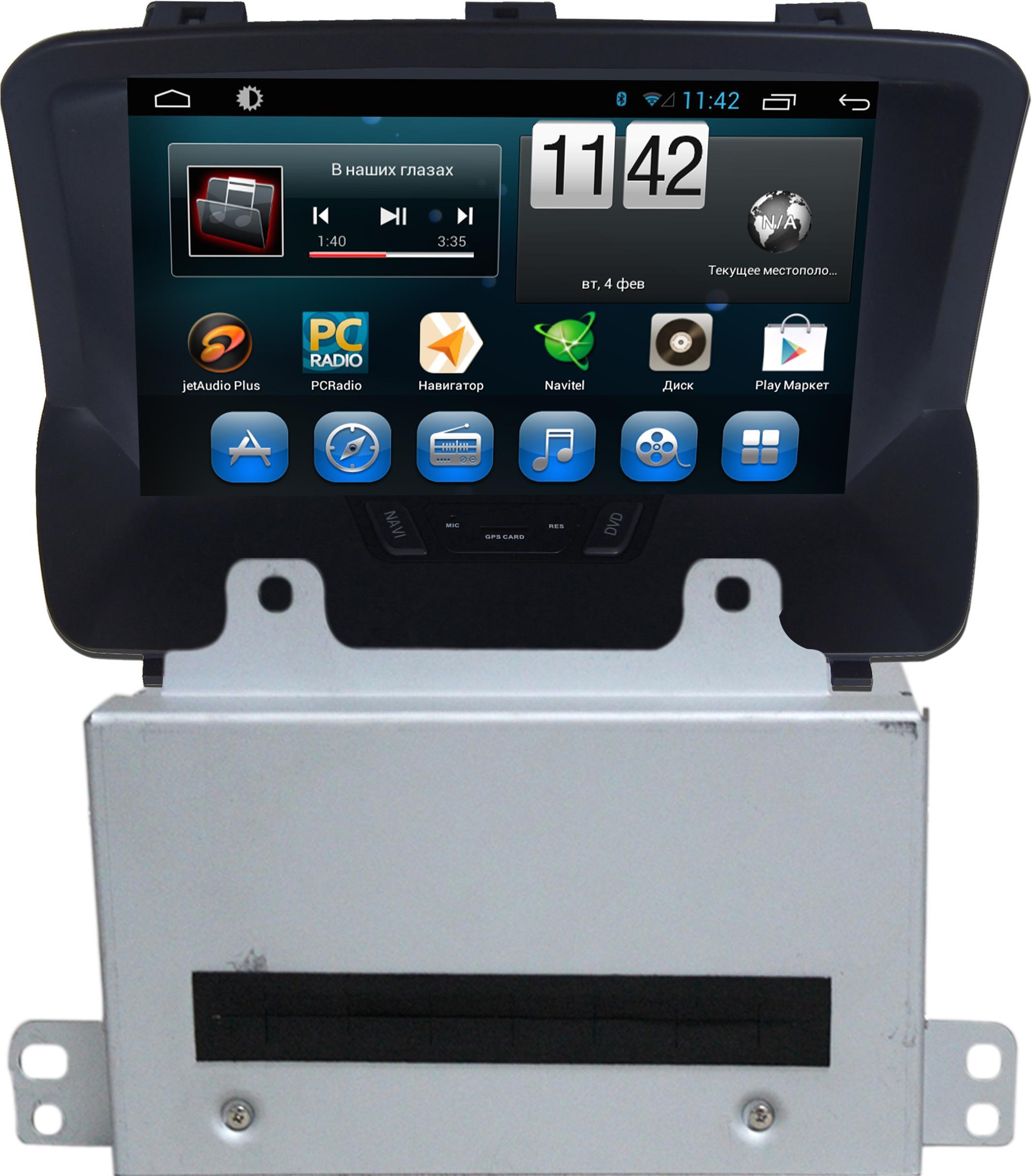Штатное головное устройство ШГУ на Android 4 Opel Mokka X-Sound AS-8040