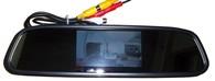 Зеркало заднего вида с монитором VD-430