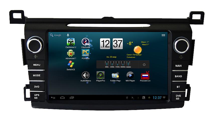 Штатное головное устройство ШГУ на Android 4 Toyota Rav4 (2013) X-Sound AS-7503HD